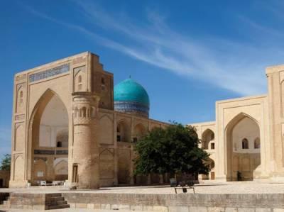 (Image) Image scolaire  ouzbekistan.