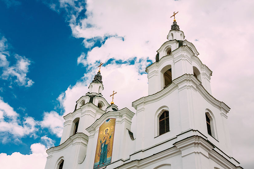 image Bielorussie Minsk Cathedrale Saint Esprit  it