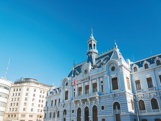 image Chili valparaiso mairie