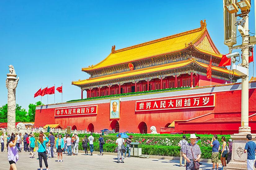 image Chine Beijing Tiananmen place  it