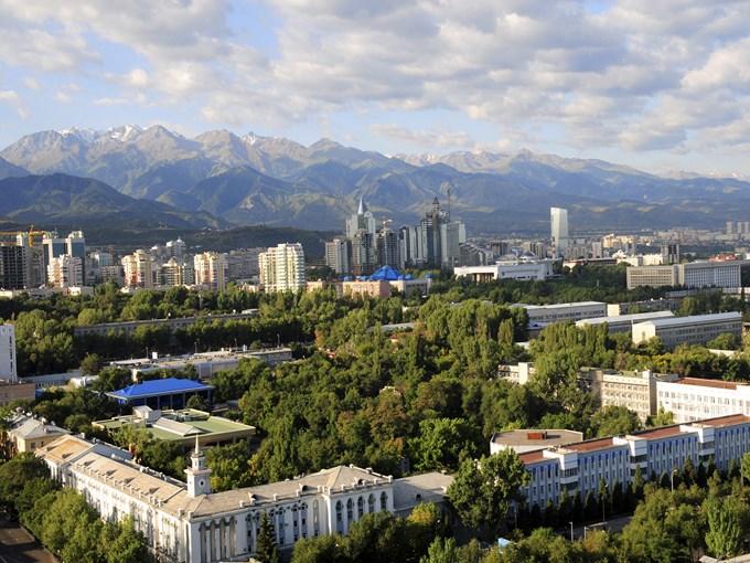 image Kazakhstan amalty