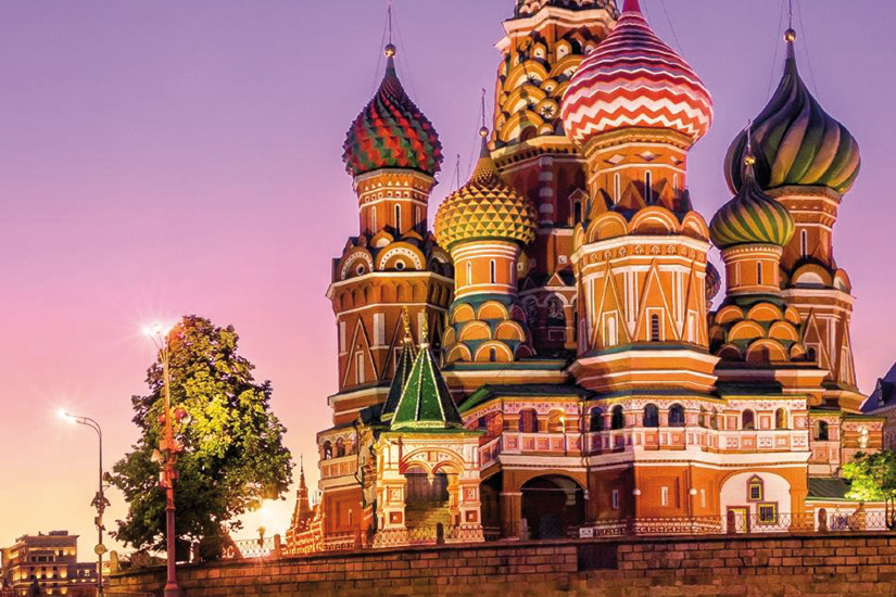 image Russie Moscou