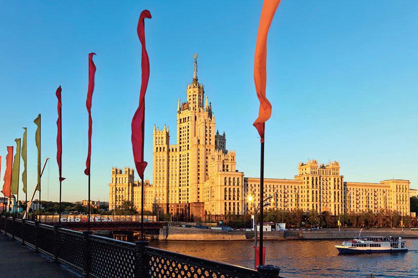 image Russie Moscou Batiment berge Kotelnitcheskaia  it
