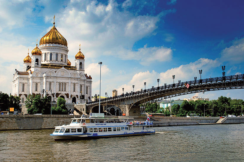 image Russie Moscou Cathedrale Christ Sauveur  fo