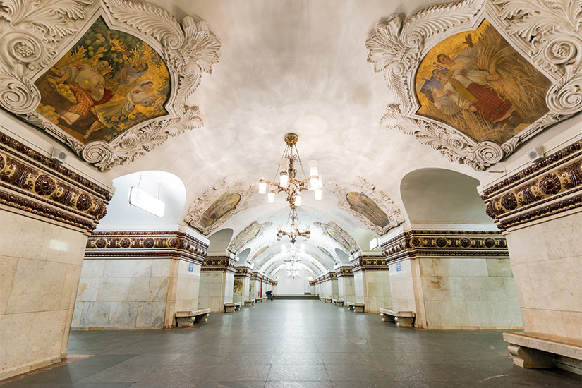 image Russie Moscou Station de metro Kievskaya 65 as_52231943