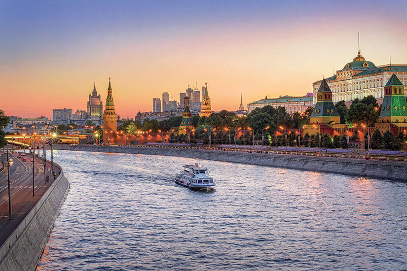 image Russie Moscou Teplohode  it