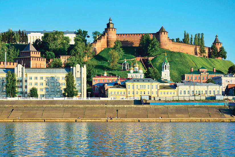 image Russie Nizhny Novgorod Panorama  fo