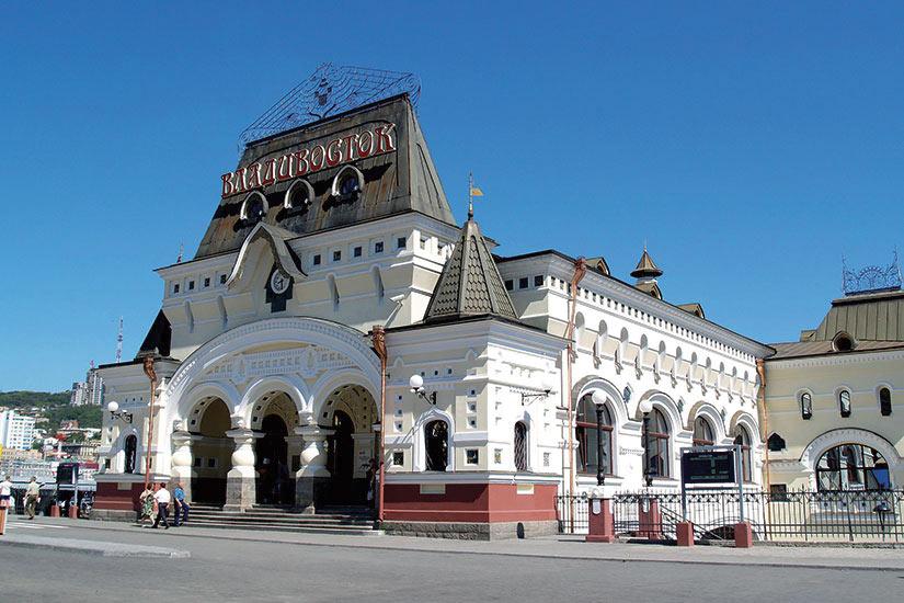 image Russie Vladivostok gare  fo