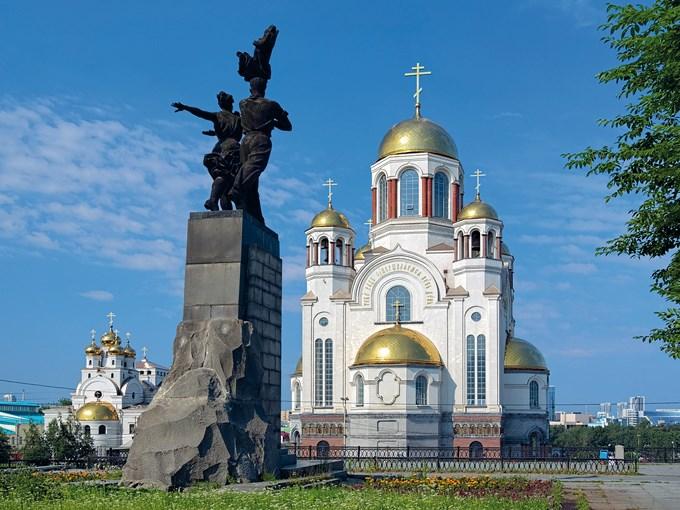 image Russie ekaterimbourg statue