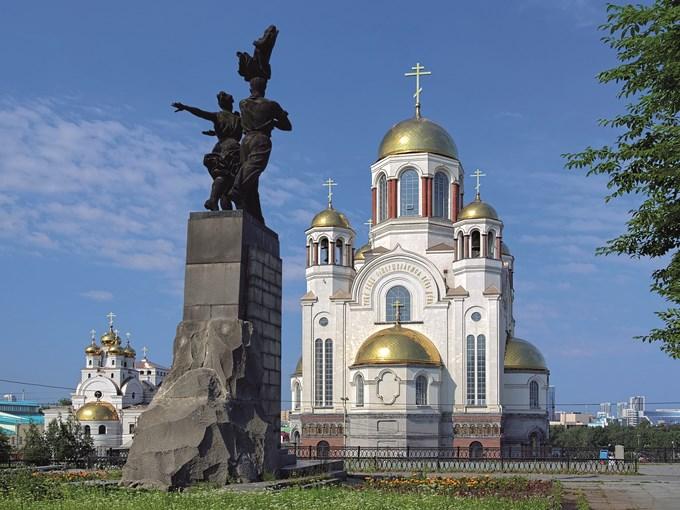 image Russie ekaterinbourg vue ensemble