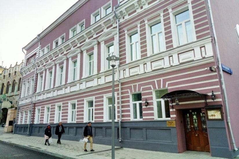 image Russie moscou hotel pushkin facade