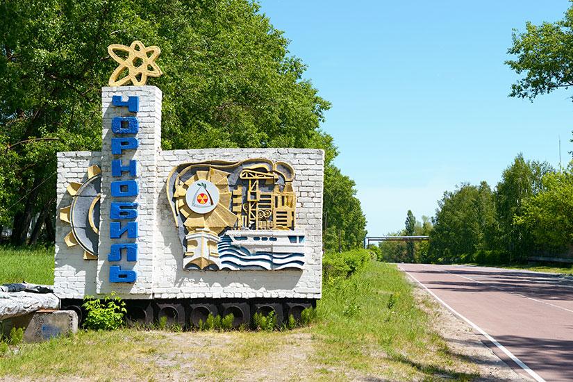 image Ukraine Tchernobyl Entree  it