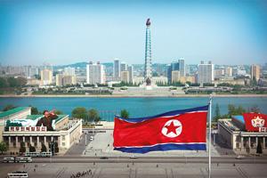 coree du nord pyongyang la place kim il sung 89 it_845152982
