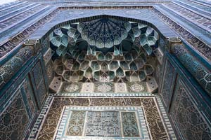 ouzbekistan samarcande mosaique it_174679566