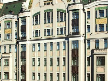 Russie, Week-end à  Moscou à  l'hôtel Marriott Tverskaya 4****