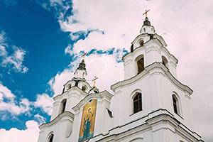 Séjour Biélorussie - Week-end à Minsk Minsk 4*