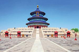 chine beijing temple du ciel  fo