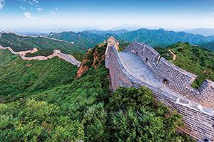Circuit La Chine, le Céleste Empire