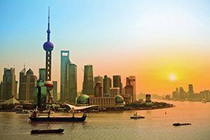 Circuit Images de la Chine