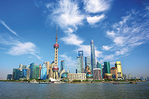 chine shanghai vue panoramique de la ville  it