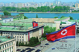 coree du nord pyongyang place kim ii sung  it