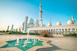 circuit emirats arabes unis abu dhabi grande mosquee cheikh zayed  it