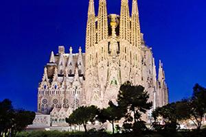 espagne barcelone sagrada familia  it
