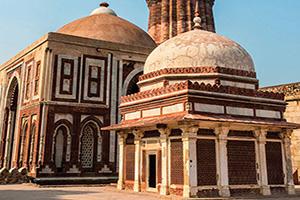 (vignette) Vignette Inde Delhi le minaret de Qutb Minar  fo