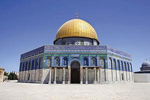 israel jerusalem  fo