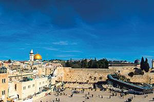 israel jerusalem mur occidental et le dom du rocher  fo
