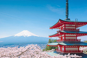 Le Japon, Trésors du Soleil Levant