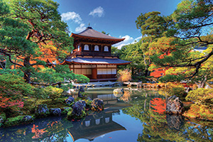 japon kyoto ginkaku ji connu sous le nom de temple dargent  fo