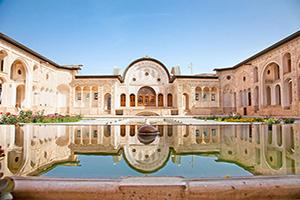 kashan khan e tabatabai maison historique  fo