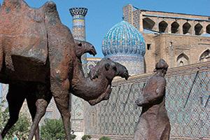 ouzbekistan samarcande  fo