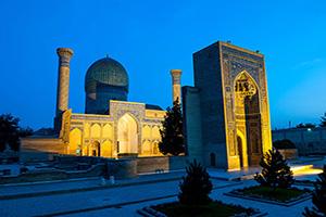 ouzbekistan samarcande guri amir mausolee  it