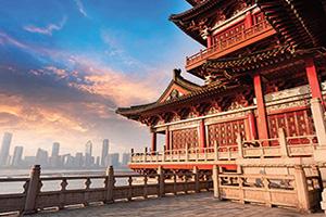 pekin cite interdite architecture chinoise ancienne  it