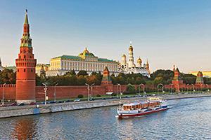 russie moscou kremlin  it