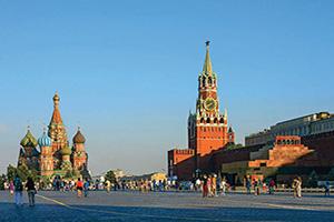 (vignette) Vignette Russie Moscou Kremlin Place Rouge  fo