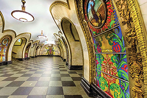 russie moscou station metro  it