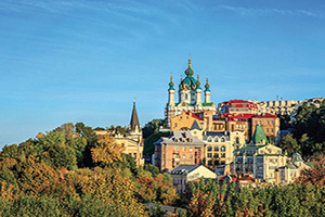 ukraine kiev panorama  fo