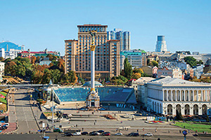 ukraine kiev place independance  fo
