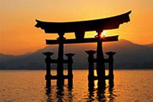 Japon, Le Japon, Pays du Soleil Levant