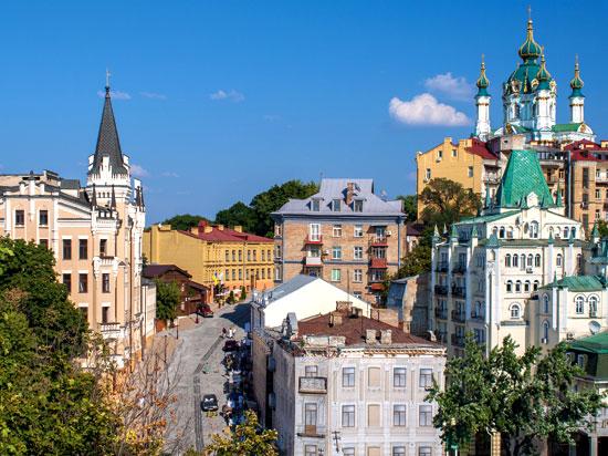 Photo n° 3 Kiev, passionnante capitale